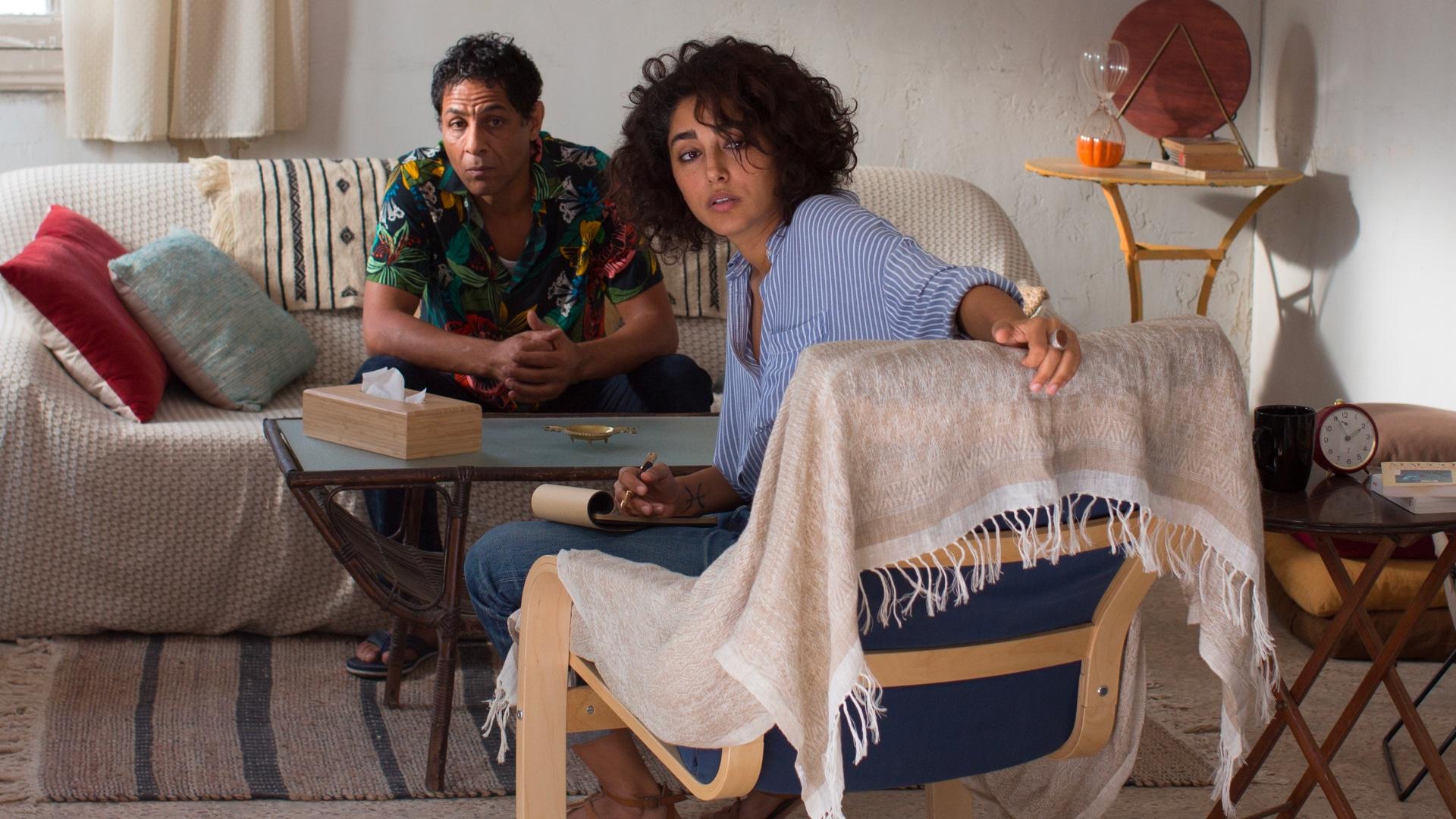 <span>Un divan à Tunis</span>
